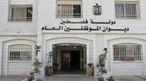 Photo of الإعلامي الحكومي يصدر تصريحاً بشأن عودة الدوام الحكومي والتعليمي بغزة
