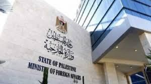 Photo of وزارة الخارجية: بدء تقديم خدمات التصديق الثلاثاء المقبل
