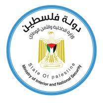 Photo of الداخلية بغزة تتمكن من إنجاز بعض القضايا الأمنية العالقة