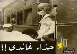 Photo of قصة رهيبة …. حذاء غاندي