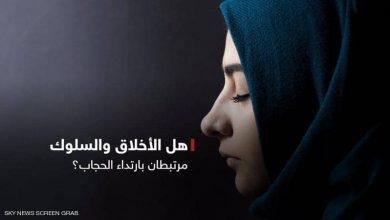 """Photo of بعد حديث مذيعة عن """"الحجاب"""".. هل تقترن السلوكيات بزي معين؟"""