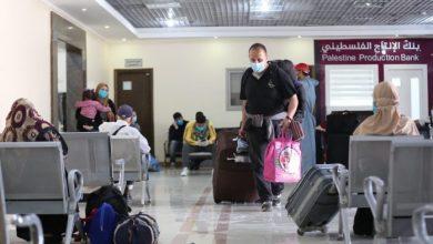 """Photo of الداخلية بغزة"""": استئناف التسجيل إلكترونياً للسفر عبر معبر رفح"""