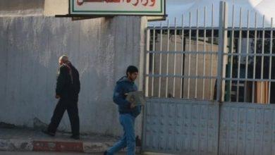 "Photo of ""العمل بغزة ""تخصص رابطاً الكترونياً لتقديم شكاوى المتضررين من ""كورونا"""