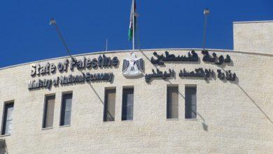 "Photo of ""اقتصاد غزة"" تصدر قرارًا بشأن تخصيص أيام لتقديم خدماتها"