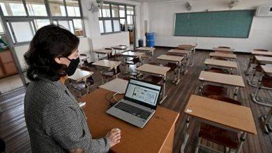 Photo of بيان هام لاتحاد المعلمين بشأن عدم صرف الرواتب كاملة