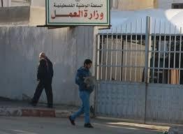 Photo of مرفق برابط التسجيل فتح باب التسجيل للعائلات المتضررة من فايروس كورونا