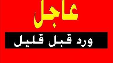Photo of مرفق رابط التسجيل  إعلان مهم لتسجيل العالقين الراغبين بالعودة عبر معبر رفح