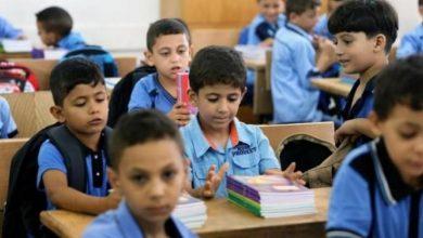 Photo of التربية والتعليم بغزة تكشف طبيعة المرحلة التعليمية لطلاب الصف الأول حتى الرابع