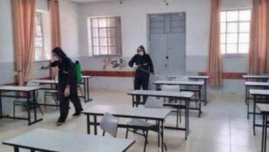 """Photo of """" تعليم بيت لحم تقرر إغلاق أربع مدارس بسب تفشي فيروس """"كورونا"""""""