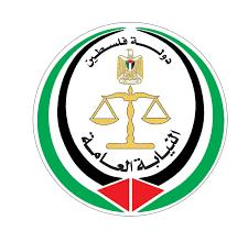 "Photo of ""النيابة بغزة"" تكشف العقوبات التي ستطال أصحاب المولدات الكهرباء المخالفين لقوانين النيابة"