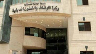 Photo of الأوقاف :- مع استمرار إغلاق مساجد بيت حانون ومنطقة التركمان