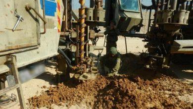 Photo of الصور: الاحتلال يزعم اكتشاف نفق اجتاز الحدود من مدينة خانيونس