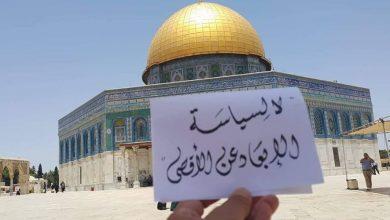 Photo of الاحتلال الإسرائيلي الغاشم أبعد 32 مقدسيًّا عن الأقصى واعتقل 117 في الأيام الماضية