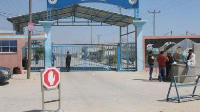Photo of حالة المعابر في قطاع غزة .. الأربعاء 21-10-2020