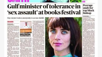 Photo of قصة اعتداء وزير عربي على شابة بريطانية