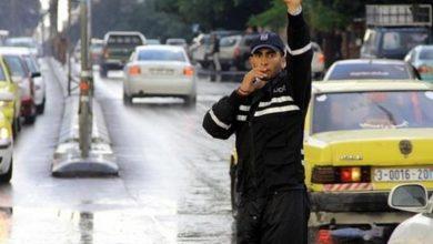 Photo of حالة الطرق في قطاع غزة ..  اليوم الأربعاء 21-10-2020