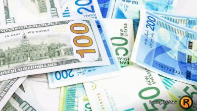 Photo of أسعار صرف العملات اليوم الإثنين في فلسطين