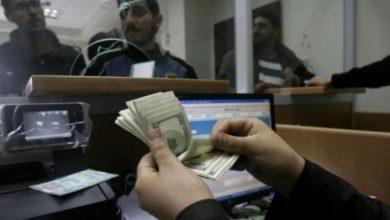 Photo of صرف ثانى دفعة لـ10 آلاف عامل من المتضررين جرّاء جائحة كورونا