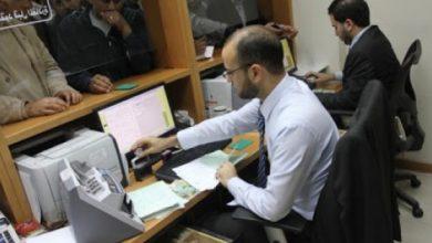 Photo of غزة. هام بخصوص مخصصات  ذوي الشهداء والجرحى والأسرى،المقطوعة رواتبهم