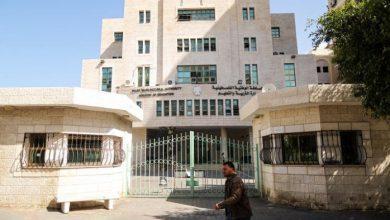 "Photo of الحكومة بغزة تقلّص دوام موظفيها بسبب أزمة ""كورونا"""
