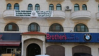 """Photo of الشؤون المدنية"""" تحدد موعد عودة العمل بمكاتبها بغزة والضفة"""