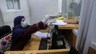 Photo of معرفة مستجدات موعد صرف المساعدات المالية للعمال المتضررين من كورونا خلال الأسبوع المقبل