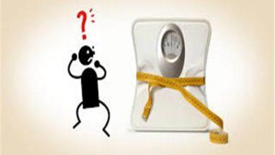 Photo of أسباب ثبات الوزن أثناء الرجيم