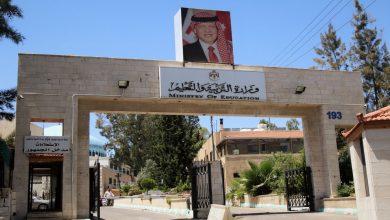 Photo of وزارة التربية والتعليم إعلان برنامج امتحان التوجيهي التكميلي  لعام ٢٠٢٠