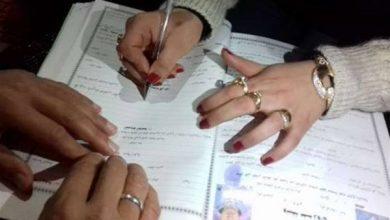 Photo of قوافل حمعية خير تطلق مشروع (مودة ورحمة) لإعانة الشباب على تكاليف الزواج