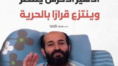 Photo of الأسير ماهر الأخرس يعلق إضرابه بعد اتفاق يقضي بإطلاق سراحه