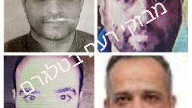 Photo of المخابرات الإيرانية تنشر صوت منفذي عملية إغتيال العالم النووي محسن فخري زادة