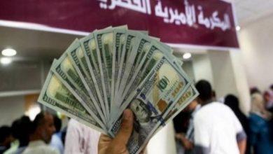 Photo of التطورات حول صرف  المنحه القطريه