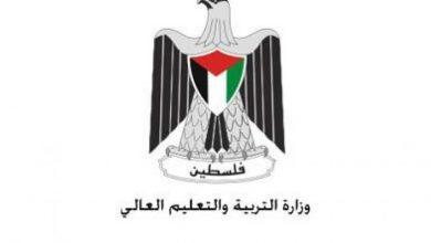 Photo of سلسة القرارات من وزارة التربية والتعليم بغزة ، حول استئناف العملية التعليمية لطلبة المرحلة الثالثة