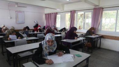 Photo of ديوان موظفي غزة يُعلن عن النتائج النهائية لوظائف صحية وإعلامية