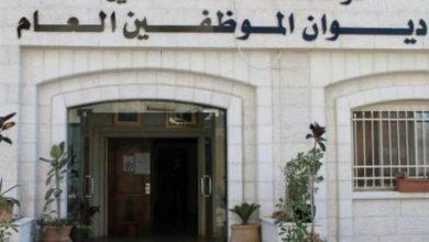 Photo of سارع التسجيل.. وظيفة معلم جديد بحكومة غزة