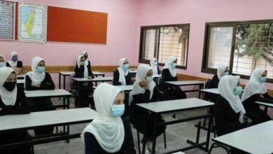 """Photo of التعليم"""" بغزة توضح حقيقة إغلاق المدارس بالقطاع"""