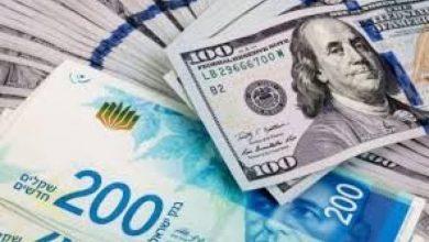 Photo of أسعار صرف العملات اليوم الثلاثاء في فلسطين