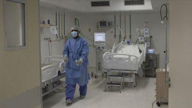 Photo of كيف تعرف أنك مصاب بفيروس كورونا ؟