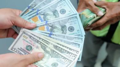 Photo of رابط فحص المنحة القطرية 100$ لشهر 12