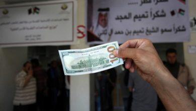 """Photo of التنمية بغزة لـ """"الوطنية"""": تفعيل رابط فحص 100 دولار اليوم.. والصرف عبر البريد"""