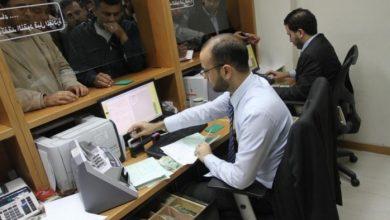 Photo of تعرف على موعد صرف رواتب موظفي غزة عن شهر 12/2020