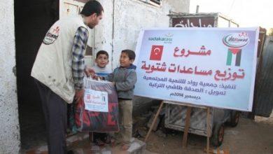 Photo of التنمية الاجتماعية تشرع في توزيع مساعدات شتوية على الأسر الفقيرة .