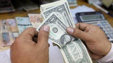 Photo of انخفاض الدولار واسعار  صرف العملات