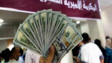 Photo of رابط فحص 100 دولار المنحة القطرية الان برقم الهوية فور التفعيل