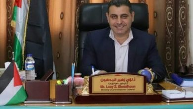 Photo of بيان صادر عن عائلة المدهون في الوطن و الشتات