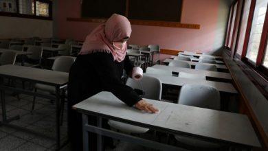 Photo of هام بخصوص الجامعات والمدارس الفصل القادم 2021