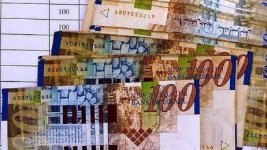 Photo of هام: رابط التسجيل في مساعدة نقدية بقيمة 100 شيكل .