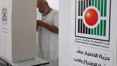 Photo of رابط تسجيل الناخبين الالكتروني _ لجنة الانتخابات المركزية _ فلسطين 2021