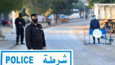 Photo of طالع إجراءات الداخلية الجديدة ضمن سياسة التخفيف المنضبط في مواجهة كورونا
