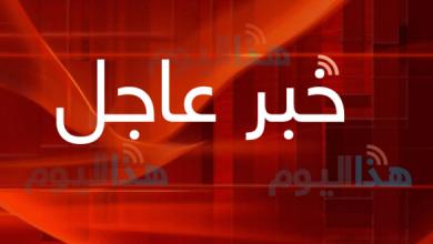 Photo of عاجل : اصابة شاب جراء قيام زوجته بخنقه